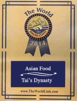 Asian tiys